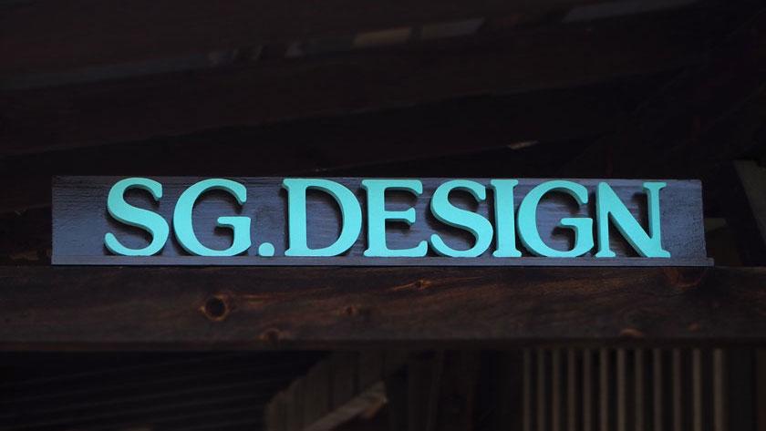 デザイン 飯田市 豊丘村 SGdesign サイン 看板